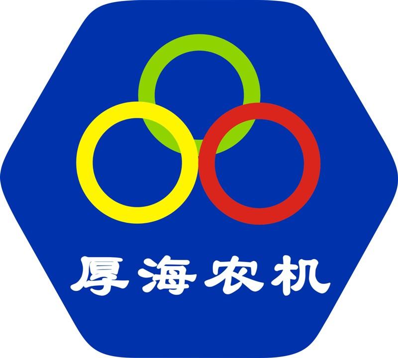 哈尔滨厚海农机设备经销有限公司