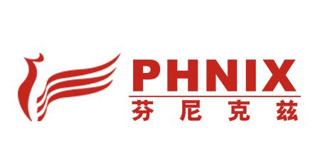 温州木材集团logo