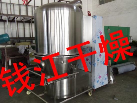 化工厂高效沸腾干燥机