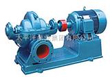 250S-39A离心泵,S单级离心泵商家,单级离心泵扬程