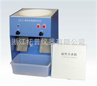 磁性金属物测定仪使用中的注意要点