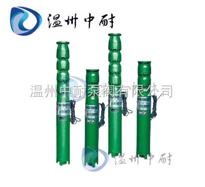 QJ型多级潜水泵┃深井泵.