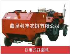 YY-5080-麦秆打捆机,曲阜麦秆打捆机