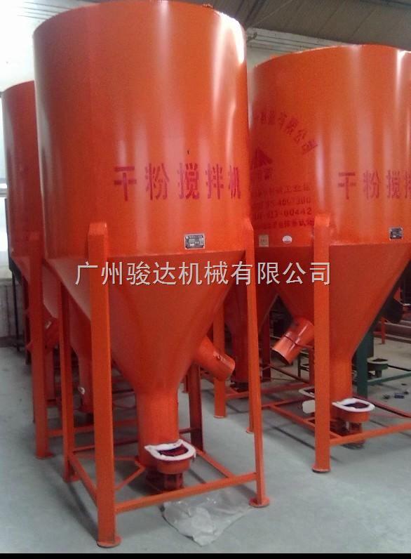 南腻子粉搅拌机价格 浙江省化工原料混合机