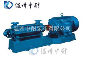 D、DG型-D、DG型卧式多级泵