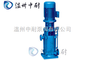 DL型-DL型立式多级清水离心泵
