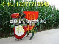 玉米播种机,小型播种机