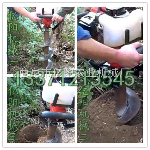 yy-新型植树挖坑机 河北植树挖坑机报价