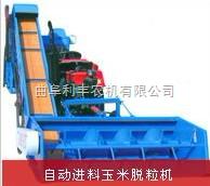 YY-850-全自动上料玉米脱粒机,全自动玉米脱粒机价格