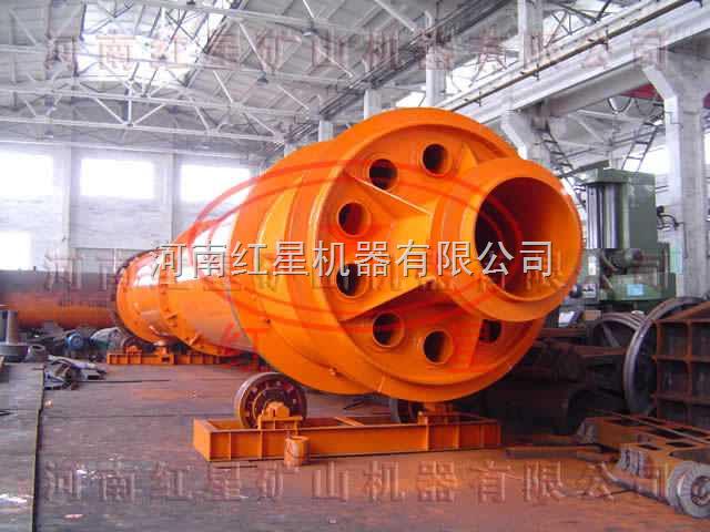 红星新型喷雾干燥技术绝佳性能煤泥烘干机