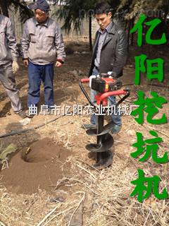 大棚挖坑机 植树挖坑机经销商