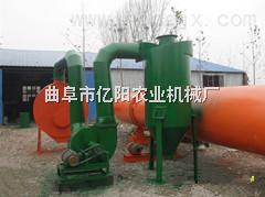 粮食烘干机  北京粮食烘干机设备