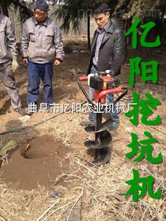 电线杆挖坑机 打桩挖坑机型号