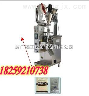 袋泡茶茶叶包装机厂家江西云南河南