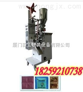 镇江袋泡茶茶叶包装机