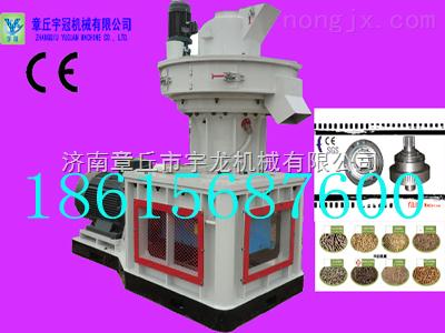 树皮制粒机、树皮颗粒机YGKJ560生产厂家??