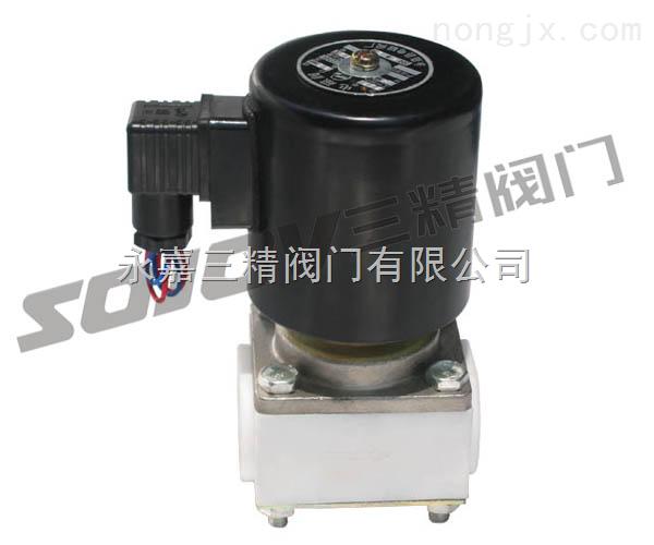 ZCF-塑料电磁阀