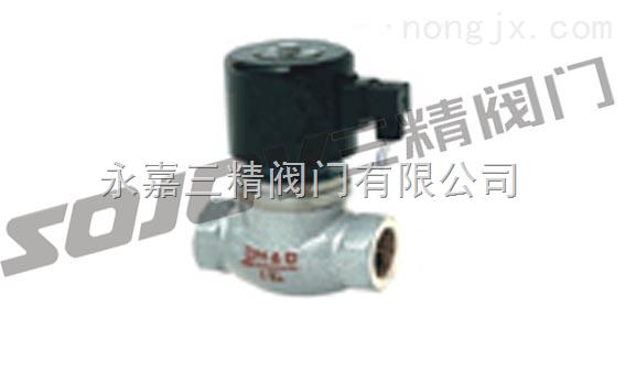 ZQDF-蒸汽电磁阀