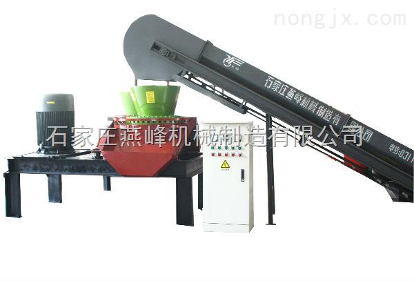 9SGJ-1000燕峰秸秆压块机