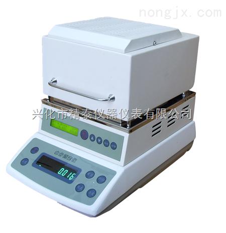 金属粉末水分测定仪,金属粉体水分测定仪