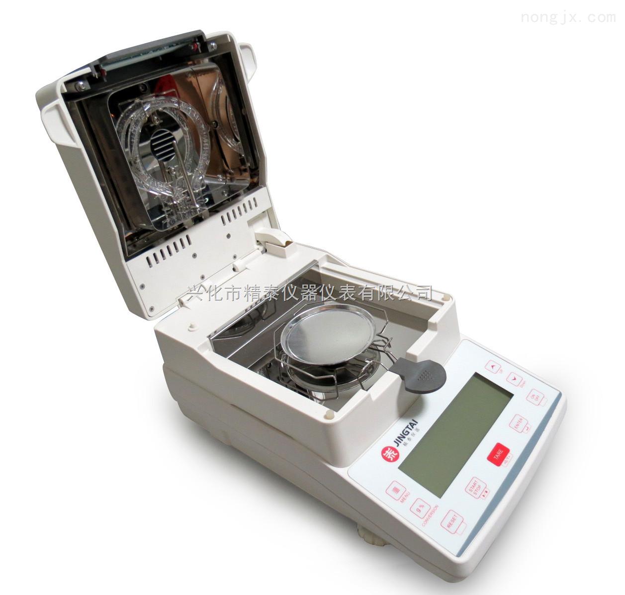 药品水分检测仪,药材水分测定仪