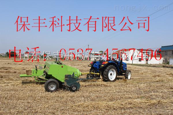 zui新款自走式玉米秸秆方捆机生产厂家