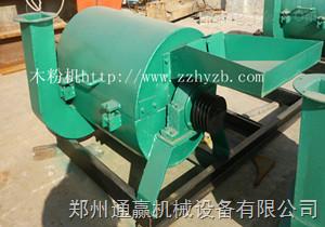 木粉机设备产生震动的原因|通赢超细木粉机|专业设备厂家
