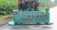 MB-1型棉花拔棵机 棉梗收获机