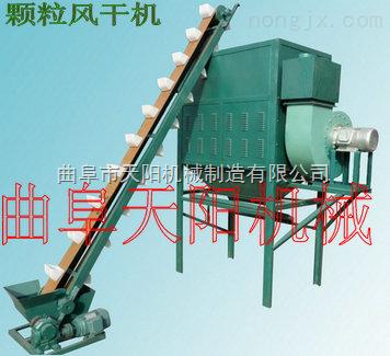 山东TFL-300型风冷式饲料颗粒干燥机价格