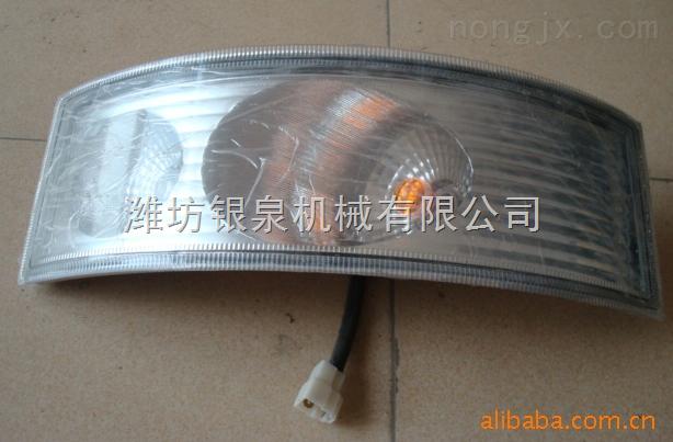 厂家大量直供福田雷沃谷神收割机原厂配件—前小灯(麦客)