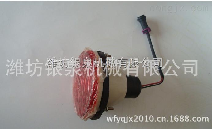 厂家大量直供福田雷沃谷神收割机原厂配件—制动灯(麦客)