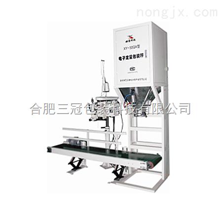 XYC-Q自动定量颗粒包装秤机