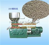玉米粉压料颗粒机,260型造粒机