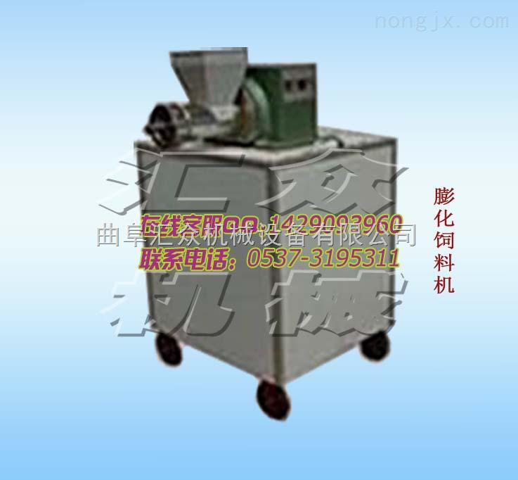 玉米饲料膨化机 ,熟化饲料加工机