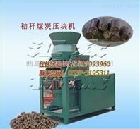 汇众废料食用菌压块机设备,燃料压块机