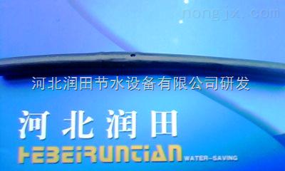 海南果树滴灌管|低价滴灌管