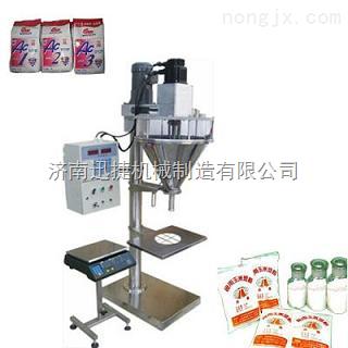 粉剂定量包装机|袋装辣椒粉包装机