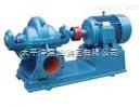 S-78离心泵,S双吸离心泵,供应太平洋S离心泵