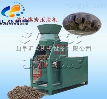 核桃皮果壳燃料压块机,压块制棒机
