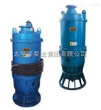 40BQW15-22-2.2BQW矿用隔爆潜污电泵,太平洋泵业集团,40BQW15-22-2.2