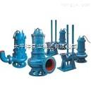 WQ经济型无堵塞排污泵,太平洋泵业集团,65WQ20-26-3