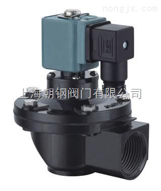 DMF-Z-25脉冲电磁阀