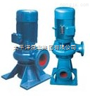 LW50-25-32-5.5,LW直立式排污泵,太平洋泵业集团