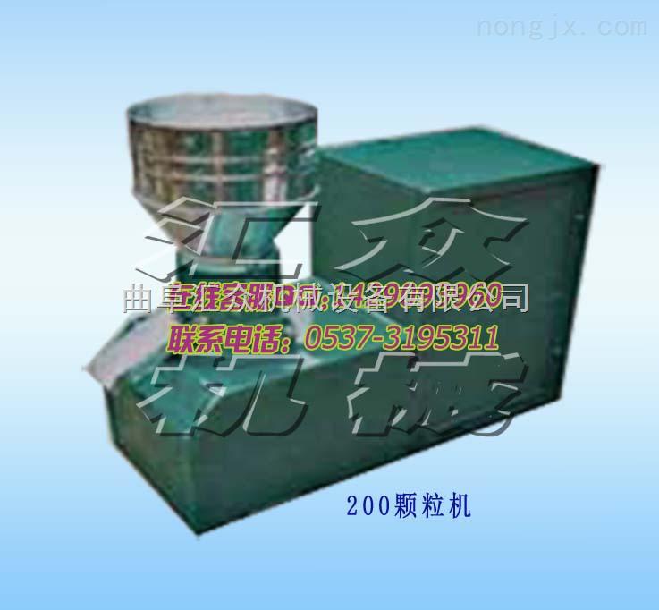 200型豆秸制粒机,养殖用草粉压粒机