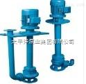YW125-100-15-11,YW液下式排污泵,太平洋泵业集团