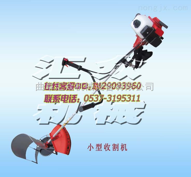 二冲程大豆收割机,便携式高粱收割机