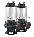 JYWQ-130-30-22,JYWQ潜水排污泵,太平洋泵业集团