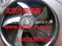大量销售德国原装ebm-papst风扇W2D-ED02-09