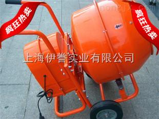 混泥土搅拌机型号 上海插电搅拌机