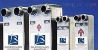 BARRIQUAND换热器